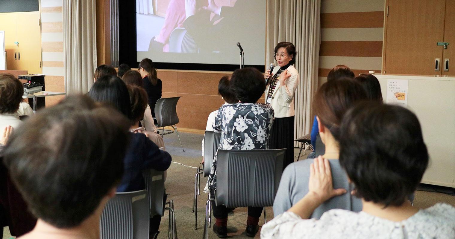 よみうりカルチャー6ヶ月コース!秋吉理事長のカルチャー講座(福岡)